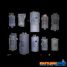 010151 (CBB61/350/12) Конденсатор 12 мкФ для генератора 0.8-1,5 кВт